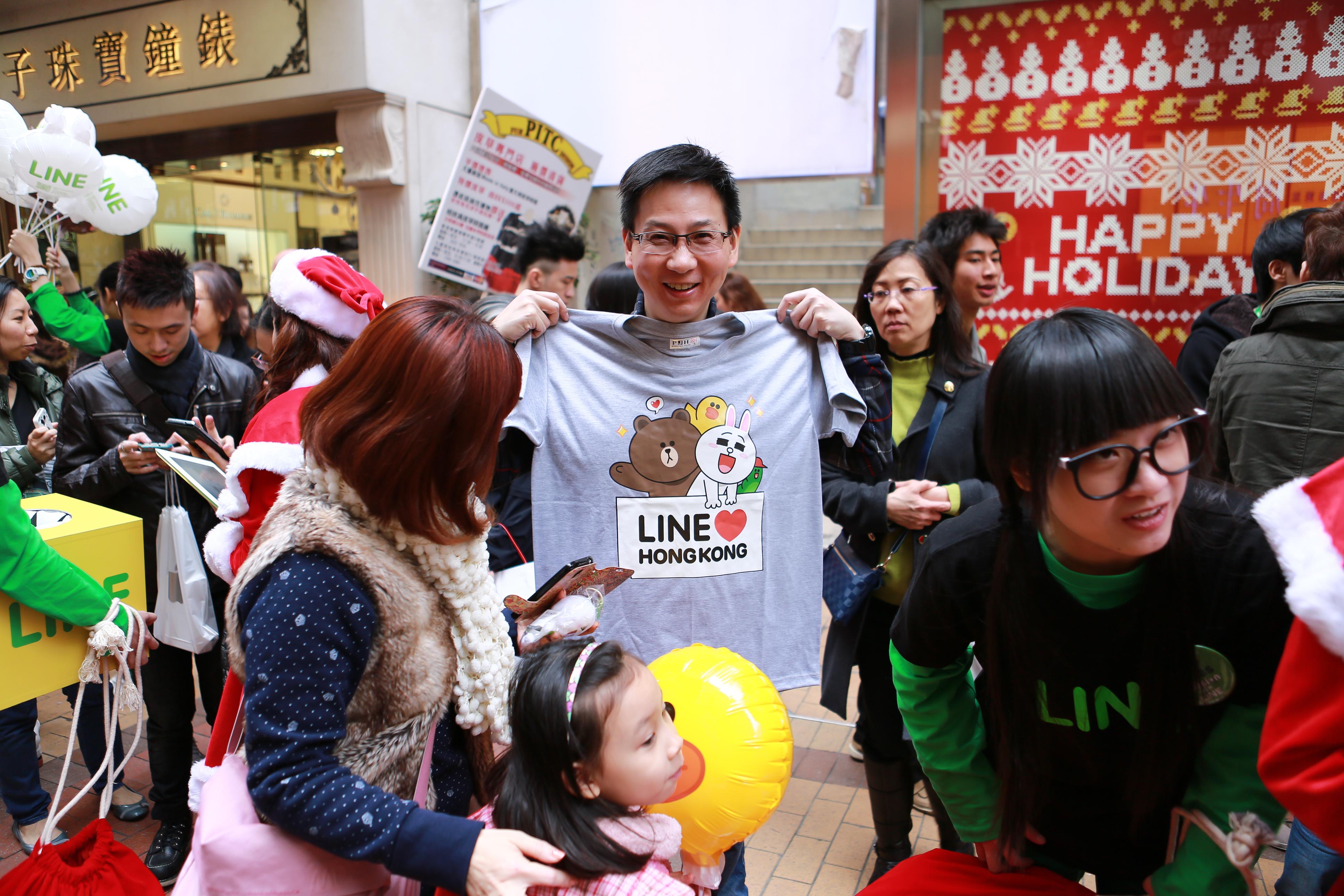 1221Line香港-68