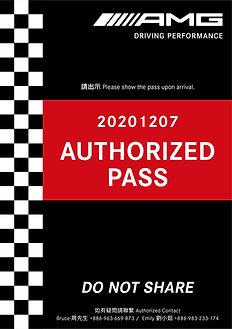 2020 AMG Track Day_22_通行證-02.jpeg