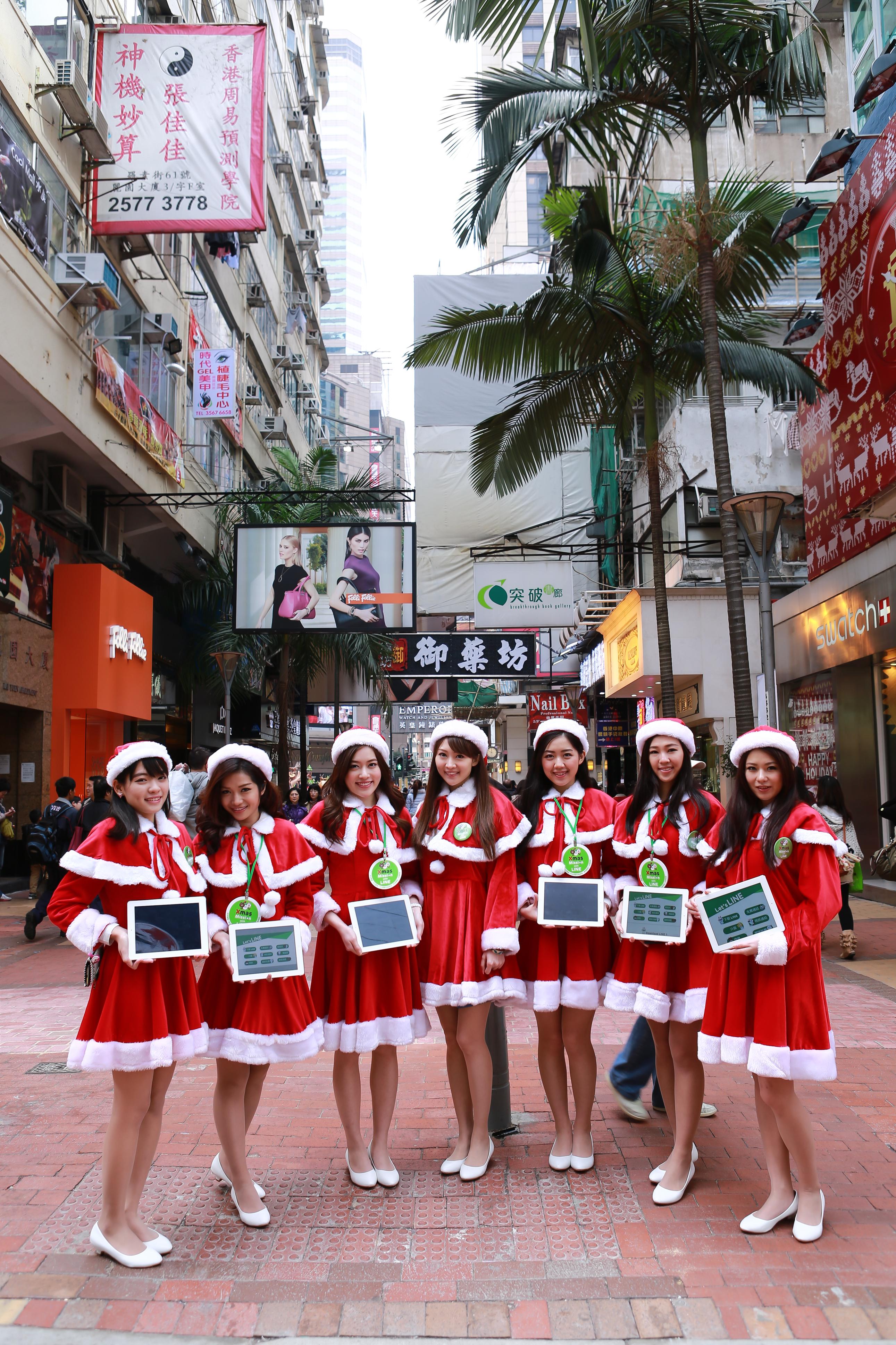 1221Line香港-5