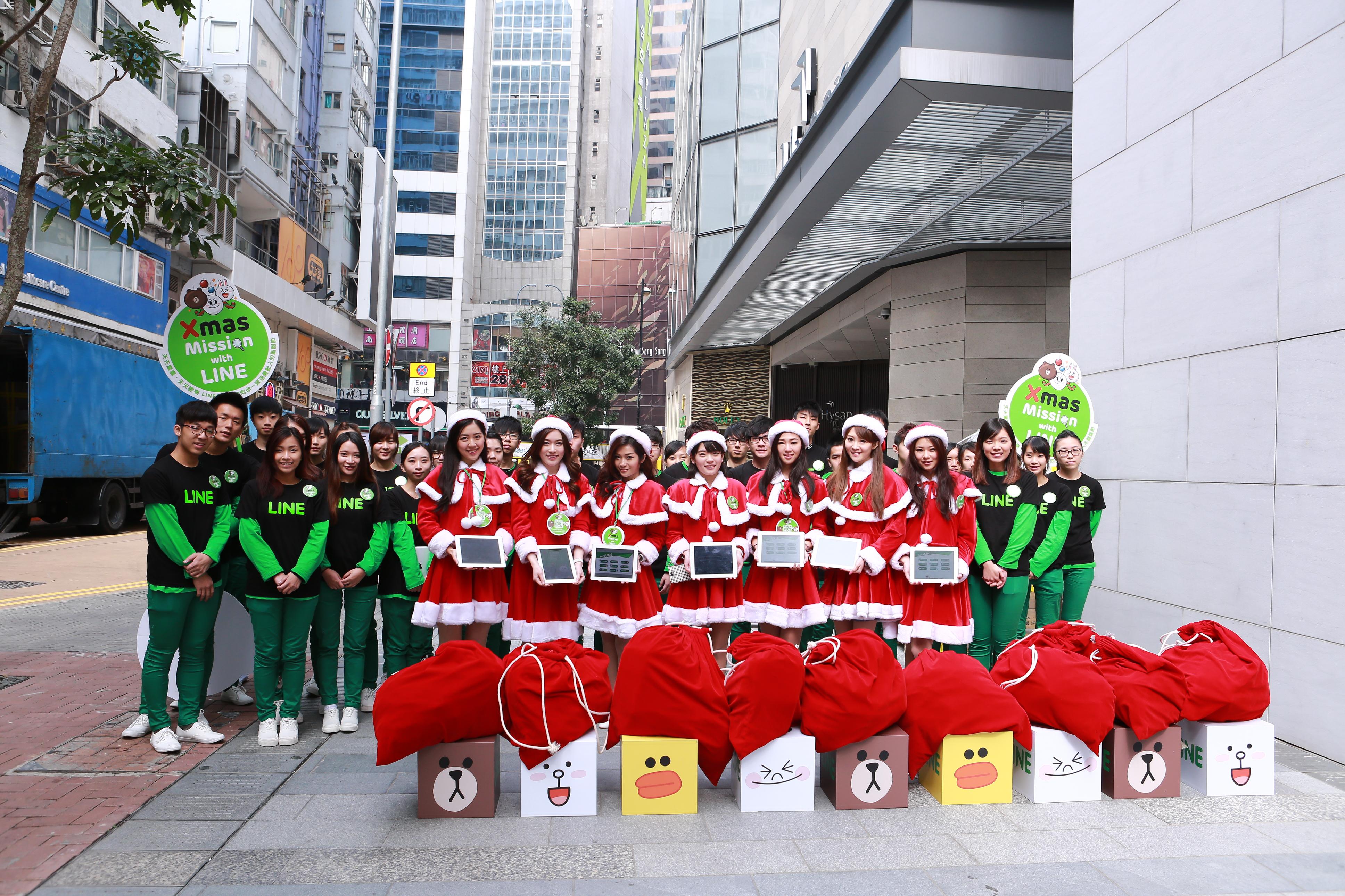1221Line香港-9
