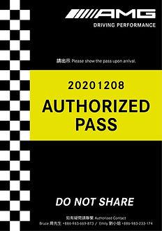 2020 AMG Track Day_22_通行證-03.jpeg