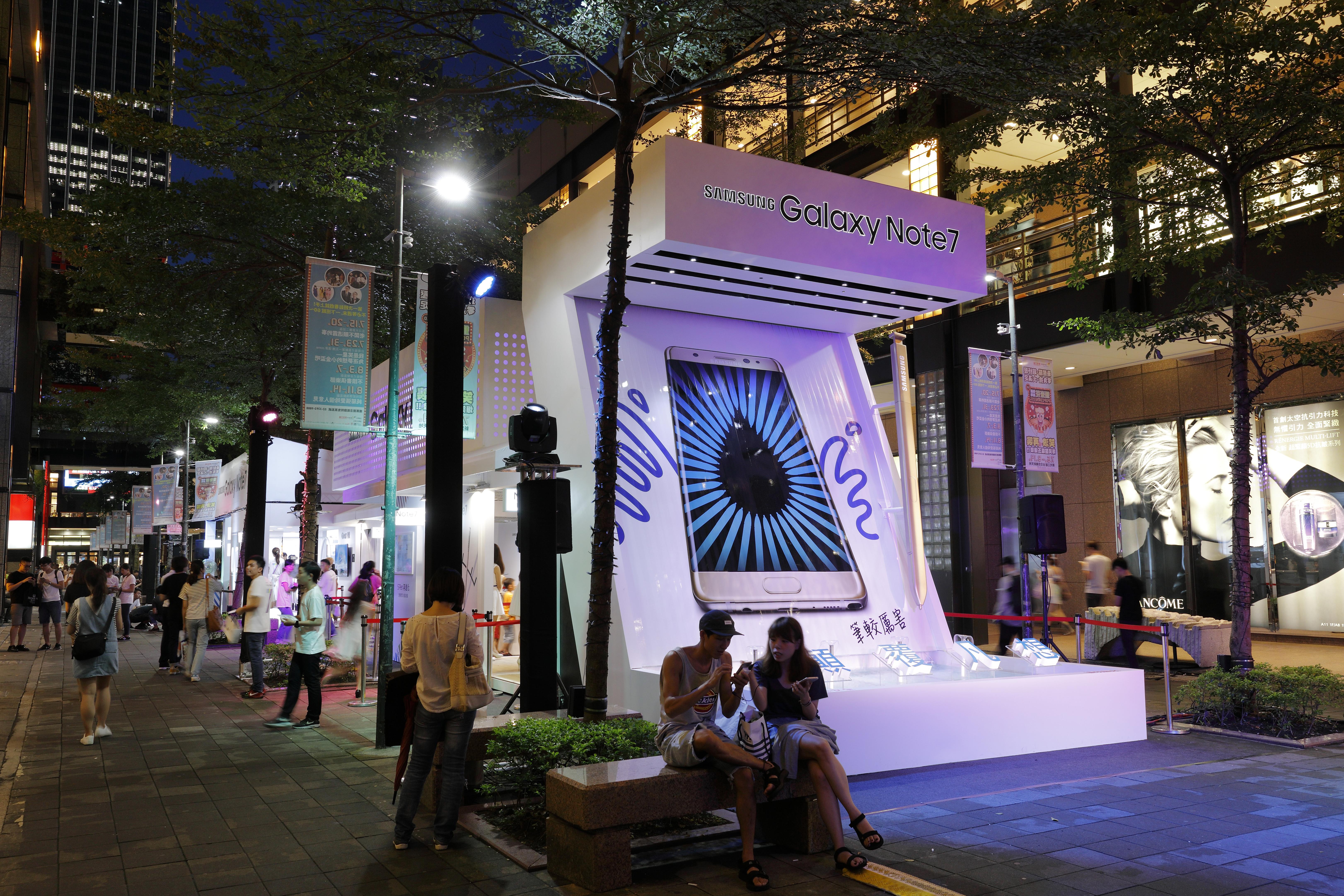 NOTE 7-香堤廣場_16-08-11_449