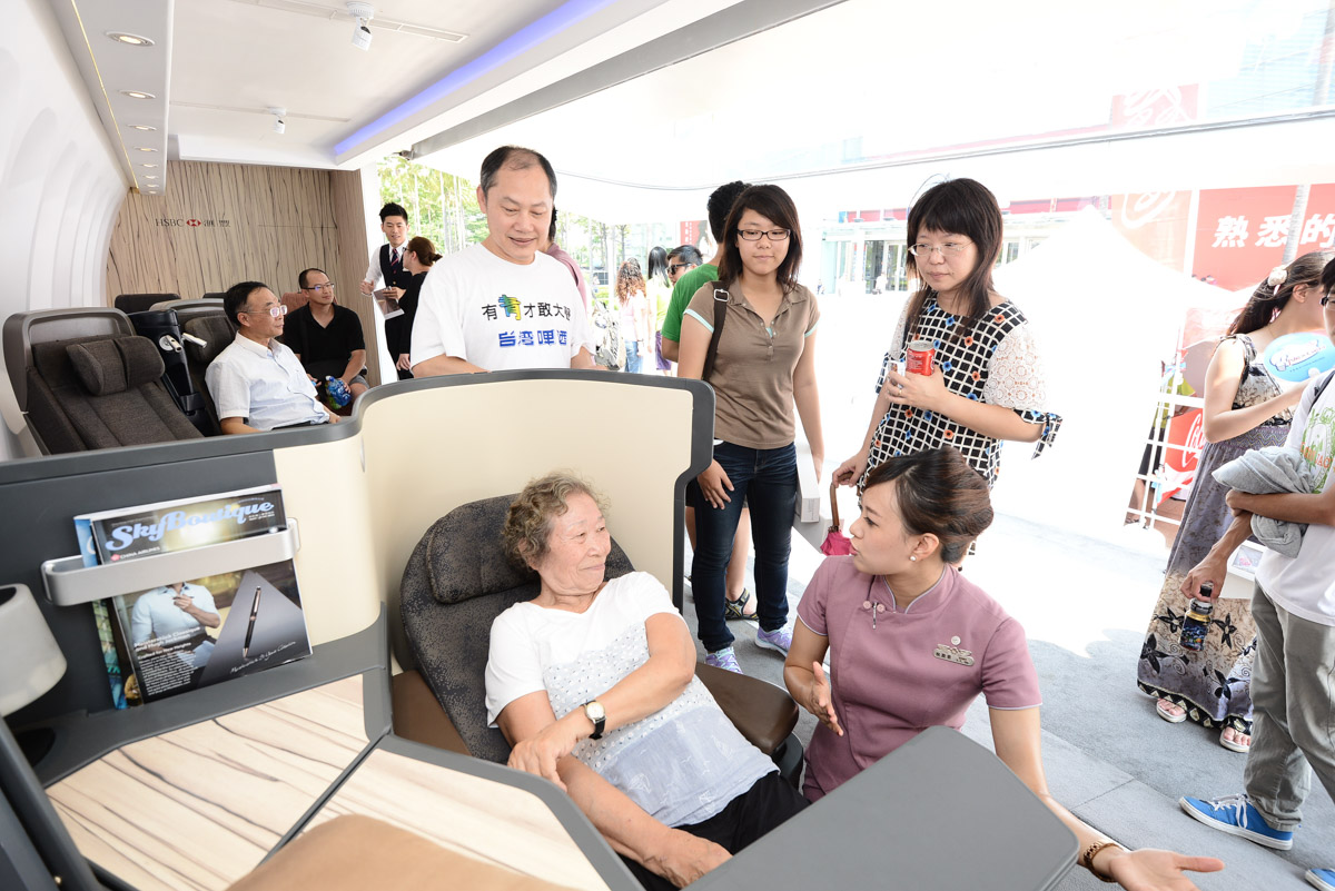 1200px_20140830_ChinaAirlines_0197