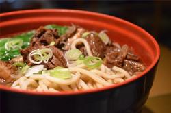 beef flank noodles soup 1.jpg