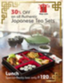 Akiya-sushi---Poster-A.jpg