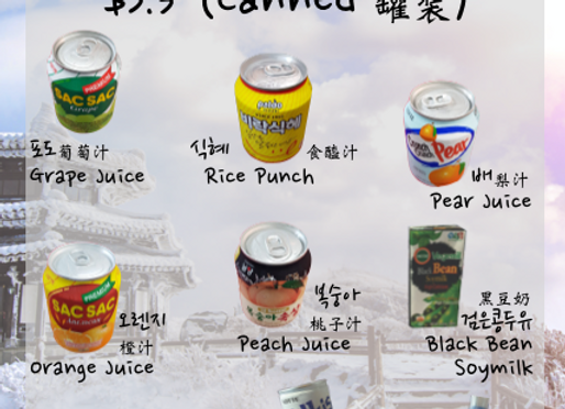 Kpop Drinks