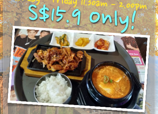 Value set lunch