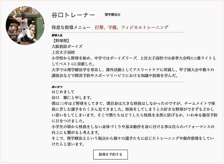 スクリーンショット 2020-09-10 18.44.14.png