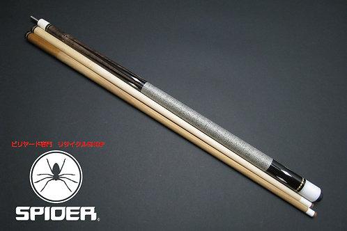 14788 シュレーガー BertSchrager ステインバーズアイ 黒檀6剣 キールウッドシャフト 2シャフト カスタム SPIDER