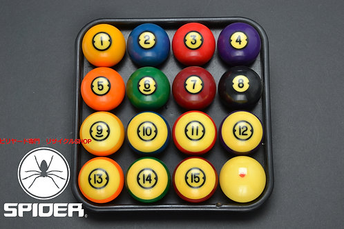 40485 ブランズウィック ボール セット 手玉アラミス  ソノタ SPIDER