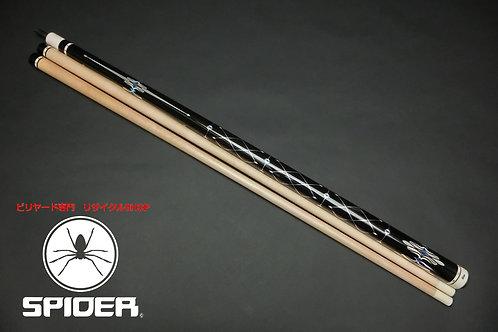 14800 希少 美品 トンキン Tonkin セプター OneOfAKind 2シャフト シルバー エボニー カスタム SPIDER