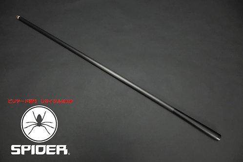 22682 メーカー不明 カーボン継合シャフト ユニロック 87g 11.8mm ハイテク SPIDER