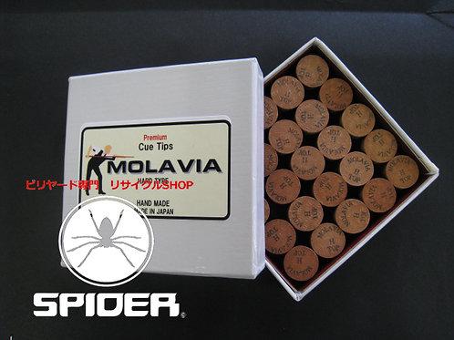 40530 お得 モラビア タップ H ハード セット 50個入 ソノタ SPIDER