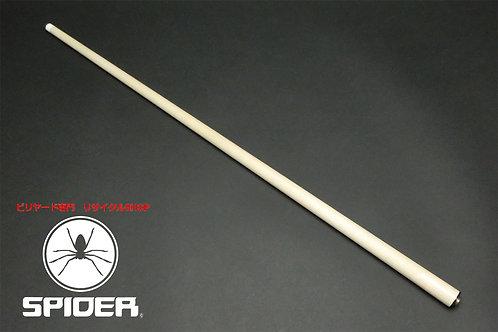 22752 ササキ Sasaki ノーマルシャフト キャロム用 ユニロック 斬Gハード ノーマル SPIDER