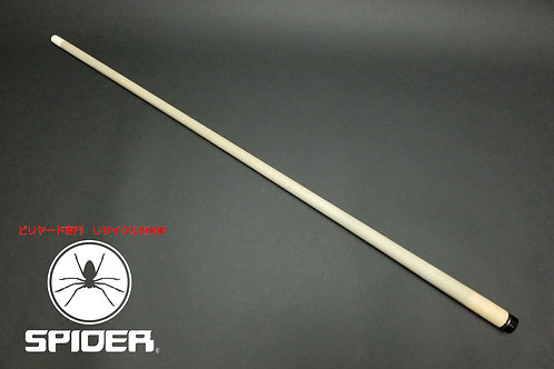 22786 メーカー不明 ノーマルシャフト 110g 3/8-10山用 シルバーシングルリング 斬M ノーマル SPIDER