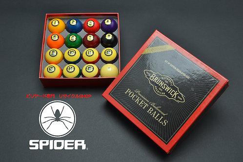 40485 ブランズウィック ボールセット 手玉ブランズアラミス混在  ソノタ SPIDER