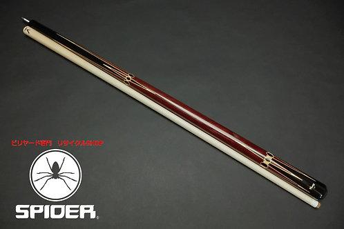 14913 バイキング Viking 黒檀 ココボログリップ ヴァンテージシャフト ラジアル CUE SPIDER