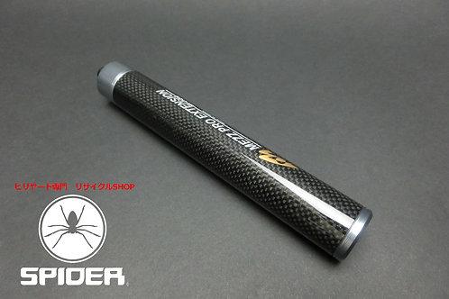 40798 美品 使用少 メッヅ Mezz MX-CF210 エクステンション カーボン ソノタ SPIDER