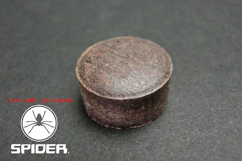 ◆ウォーターバッファロー WB 14mm タップ バラ ソノタ SPIDER