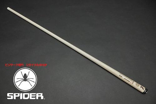 22731 プレデター Predator 314-3 1インチロング ユニロック用 119g ハイテク SPIDER