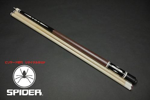 14941 使用数回レベル シュレーガー BertSchrager 黒檀 10山 2シャフト カスタム SPIDER