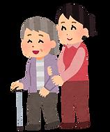 居宅介護支援事業所