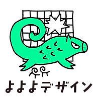 よよよデザイン, よよよシンボル, yoyoyodesign, 444Design