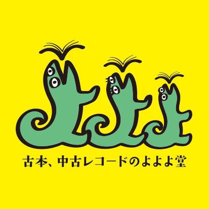 Logo Design by YoYoYo Design