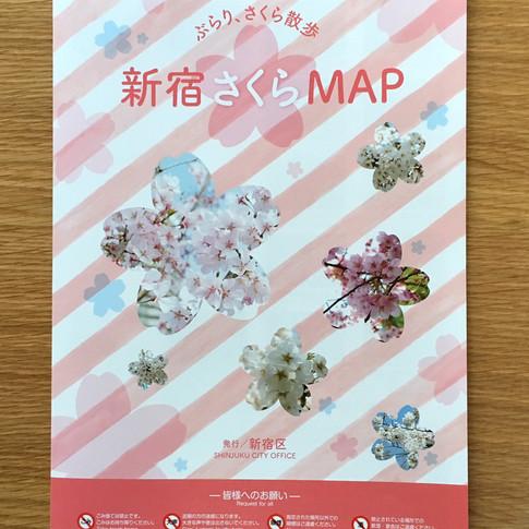 新宿さくらMAP2019パンフレット