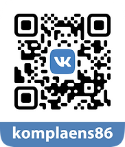 komplaens86.png