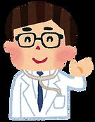猫 皮膚糸状菌|皮膚科|西山動物病院|流山市・松戸市・柏市・野田市