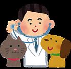皮膚科|西山動物病院|流山市・松戸市・柏市