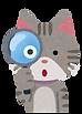 magnifier_animal_neko.png