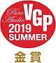 VGP2019s_PA_金賞_ロゴ.jpg