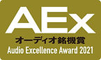 aex2021_logo.jpg