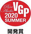VGP2020s_PA_開発賞_ロゴ.jpg