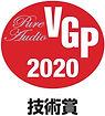 VGP2020_Audio_技術Logo.jpg