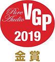 VGP2019_PA金賞_Logo.jpg