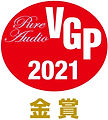 VGP2021_PA_金賞Logo.jpg