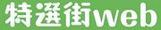 スクリーンショット 2020-11-04 15.16.40.png