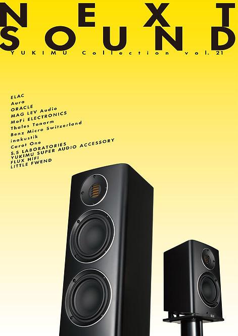 next sound.jpg