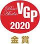 VGP2020_Audio_金Logo.jpg