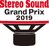 SS_GrandPrix_logo_2019.ai.jpg