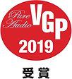VGP2019_PA受賞_Logo.jpg