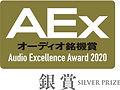 aex2020_silver.jpg
