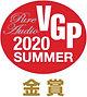 VGP2020s_PA_金賞_ロゴ.jpg