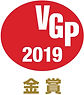 VGP2019_LS金賞_ロゴ.jpg