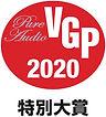 VGP2020_Audio_特別Logo.ai.jpg