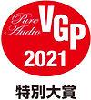 VGP2021_PA_特別大賞Logo.jpg