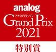 AGP2021_特別賞_Logo_CS5.jpg